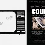 یه مستند مفید تاریخی درمورد کودتای 28 مرداد (معرفی Coup 53)